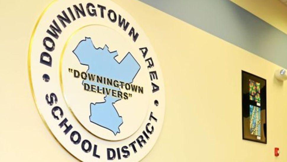 school district sign